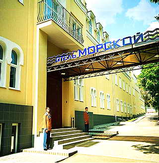 Photo 2 of Morskoy Hotel
